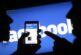 لأسباب مجهولة.. فيسبوك يمنع مستخدمين من الدخول