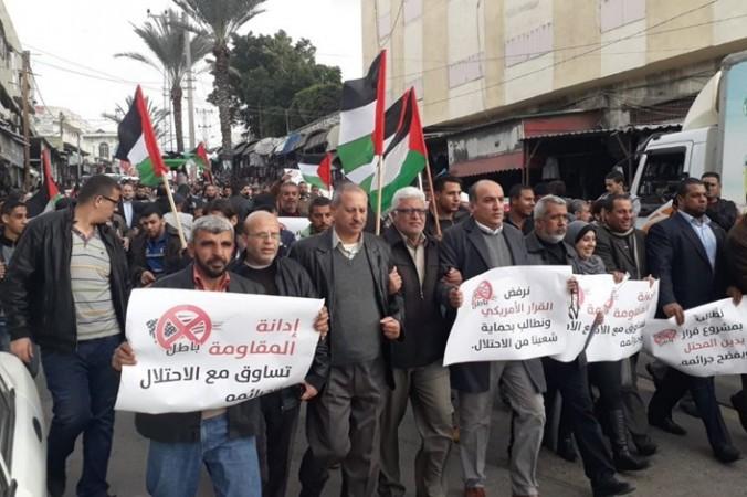 حماس: فشل تمرير المشروع الأمريكي صفعة لواشنطن